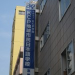 KCP International Language School